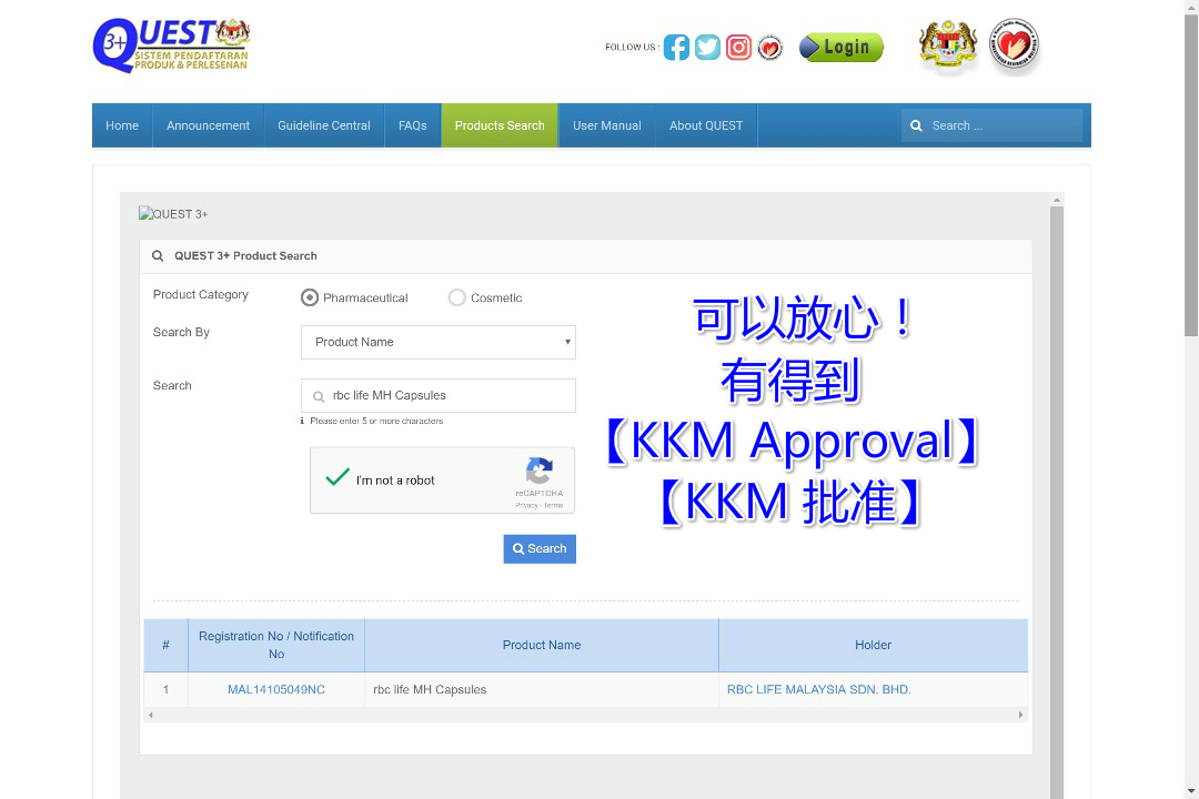 MH Capsules KKM Approval
